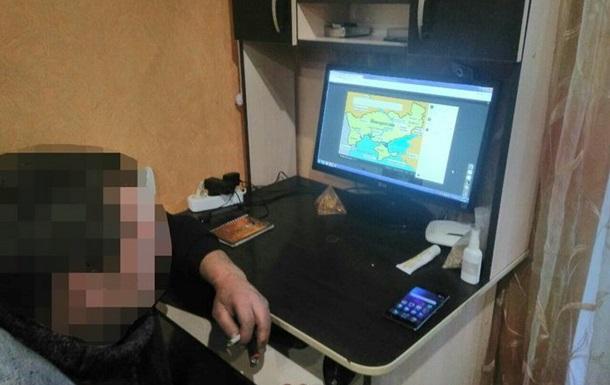 В СБУ заявили про затримання провокатора, який сіяв паніку в соцмережах