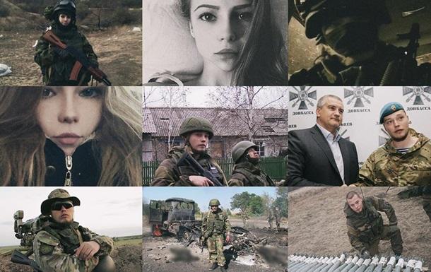 Два сапога пара. Боевик нвф  ДНР  и российский наёмник.