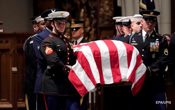 У Вашингтоні попрощалися з Джорджем Бушем-старшим