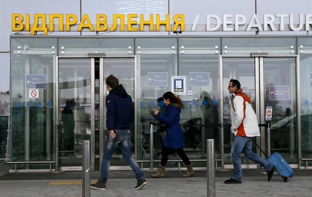 Kyiv Boryspil Express: перший млинець глевкий - DW