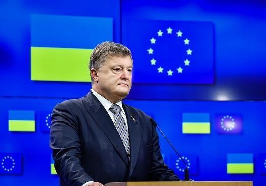 Европа, в которую хочет Украина. Какая она?