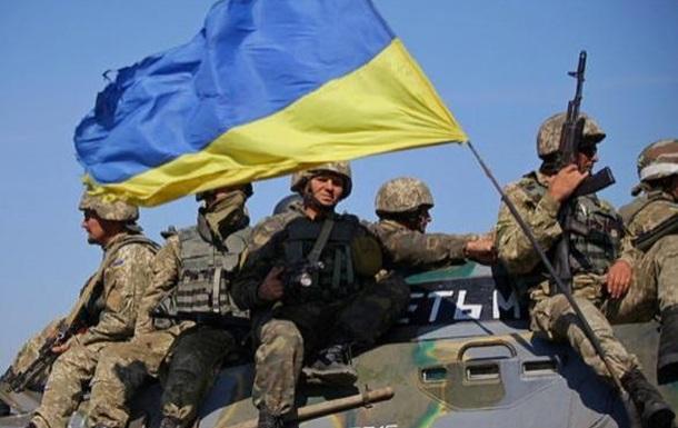 День армии: о целях и задачах ВСУ
