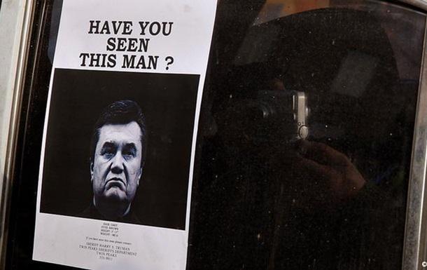 Суд над Януковичем: головні факти про резонансний процес
