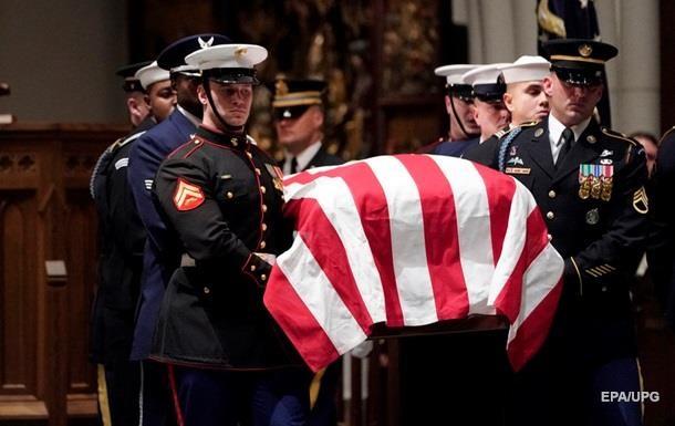 Джорджа Буша-старшого поховали в Техасі