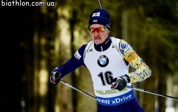 Биатлон: Семенов первым из украинцев начнет спринт в Поклюке