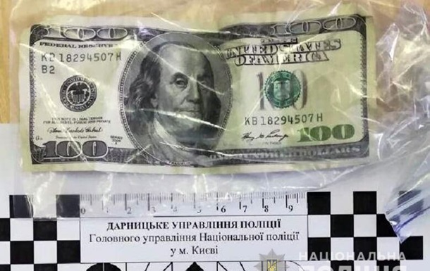В Киеве таксист ограбил клиента в первый день работы