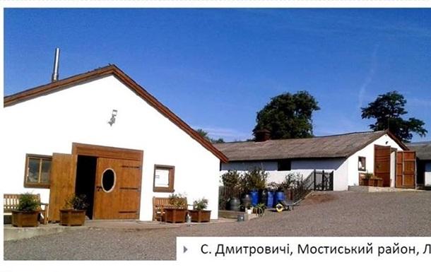 Бельгійський інвестор продає козячу ферму у Львівській області