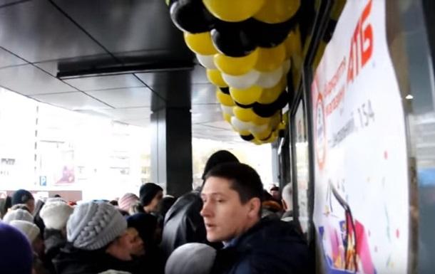 В Николаеве покупатели сорвали торжественное открытие супермаркета