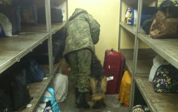 В Днепре  заминировали  вокзалы и метро