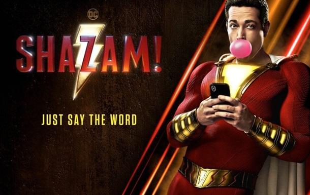 Новый  Супермен . На постере показали героя фильма Шазам
