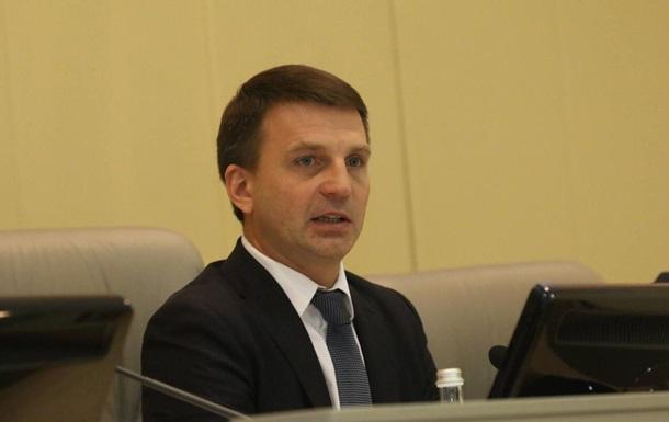 Днепропетровская область – бюджет 2019 принят