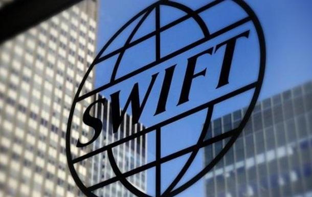 Смогут ли США отключить SWIFT