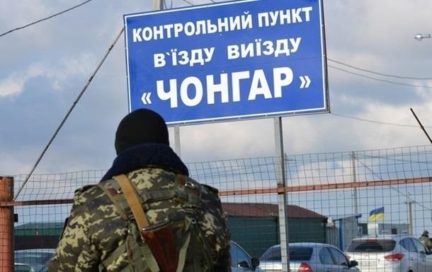 Украинцы стали чаще ездить в Крым - МинВОТ
