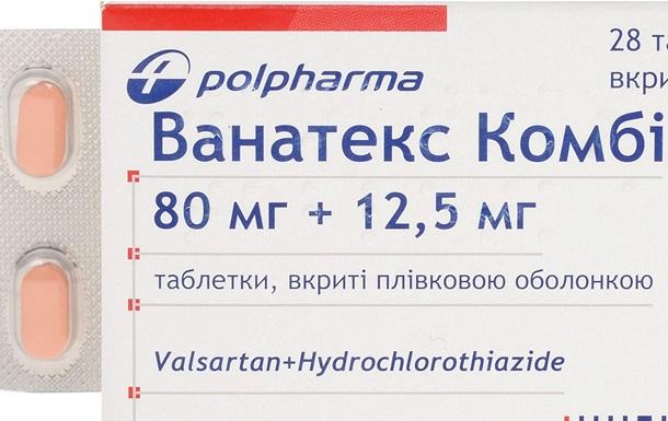 В Украине запретили лекарство от болезней сердца