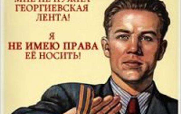 """Принудительный """"праздник"""""""