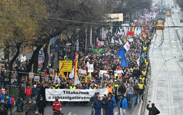 В Будапеште протестовали против нового  рабского закона