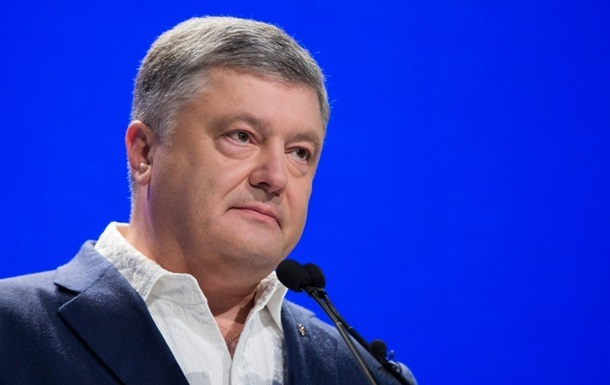 Конфликт на Азове: Порошенко обратился к главе УПЦ МП