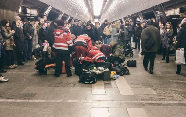 У Києві на станції метро померла 9-річна дівчинка