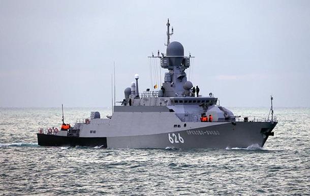 РФ посилила флот в Криму новим ракетним кораблем