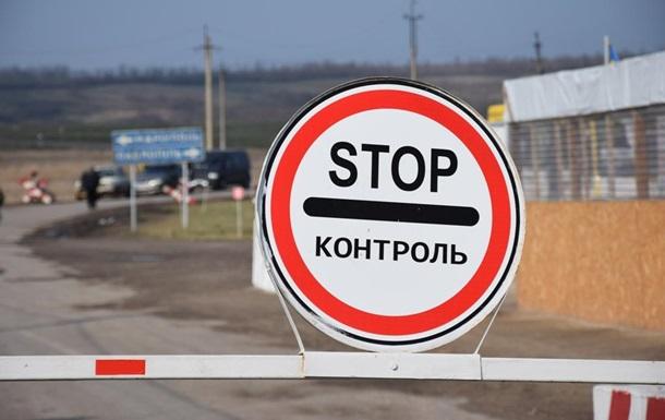 Митрополита УПЦ МП не пустили через лінію розмежування на Донбас