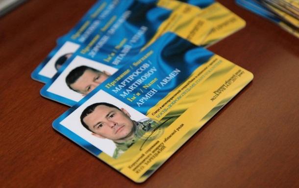 Добровольцы Днепропетровщины получат ежемесячные выплаты