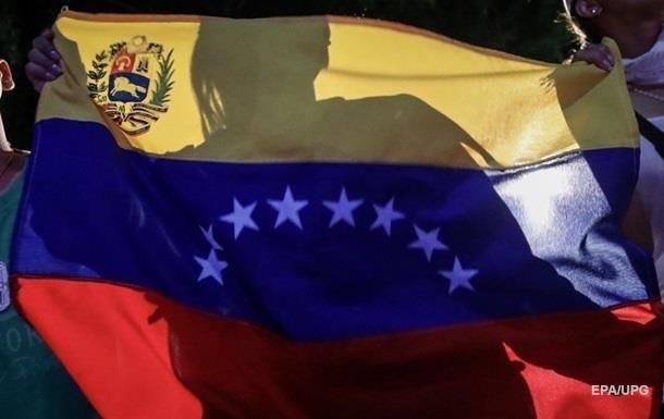 Інфляція у Венесуелі зросла до 1 300 000%