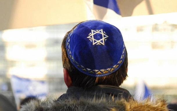 Дослідження: євреї заявляють про зростання антисемітизму в Європі