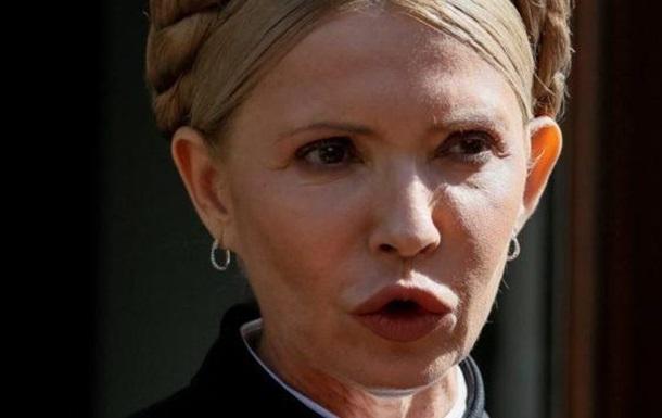 Тимошенко вернет Крым в его прежнее состояние!