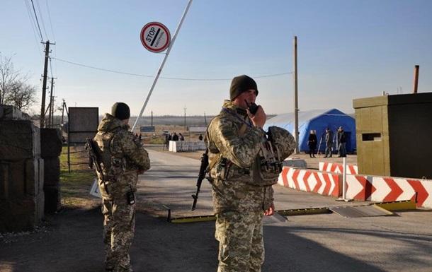 Сепаратисти обстріляли КПВВ Мар їнка