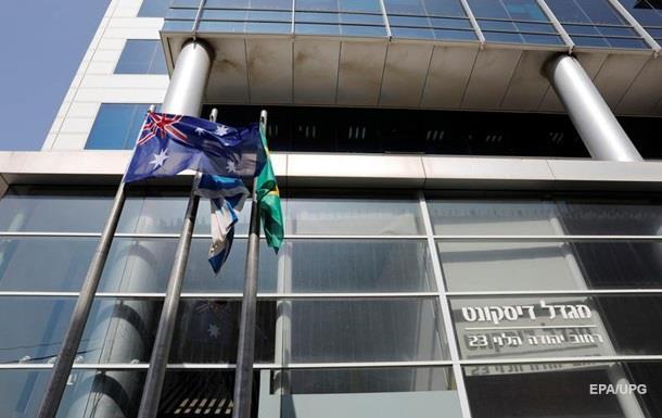 Австралія визнає Єрусалим столицею Ізраїлю - ЗМІ