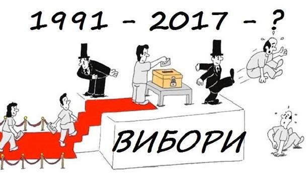 Як олігархам вдається так довго маніпулювати виборцями в Україні і залишатись...