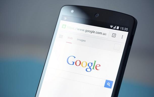 Google: поисковые запросы в Украине