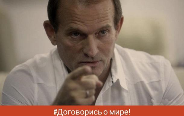 Договорись с Путиным!