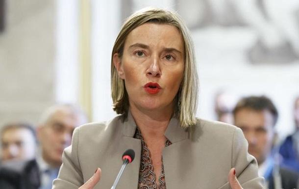 ЕС намерен финансово поддержать регионы Приазовья