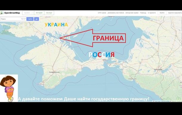 И что, теперь Крым - Россия?