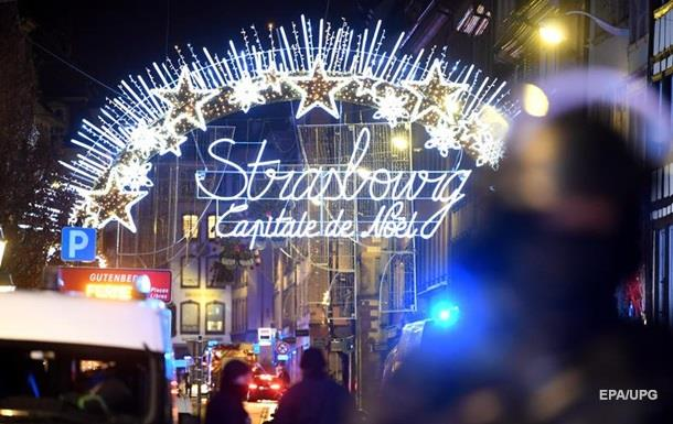 Теракт у Страсбурзі. Нападник втік на таксі