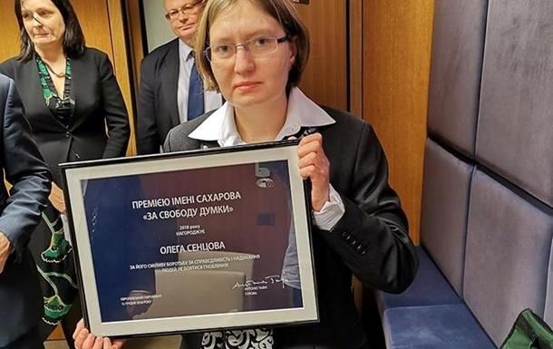 Сестра Сенцова получила премию Сахарова в Европарламенте