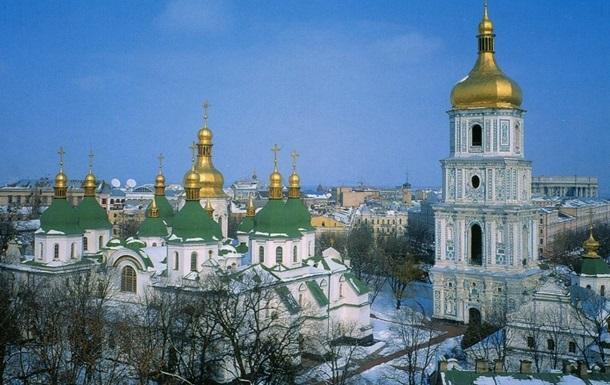 Представитель Константинополя прибыл в Киев готовить собор - СМИ