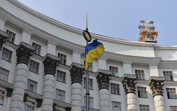 Кабмін схвалив угоду з Євросоюзом на €167 млн
