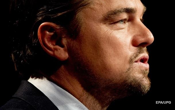 Леонардо Ді Капріо позбувся подарованого Оскара