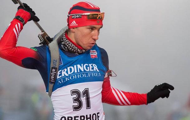 Лідерів збірної Росії з біатлону запідозрили у вживанні допінгу