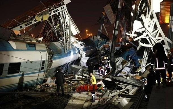 Аварія поїзда в Анкарі: зросла кількість загиблих