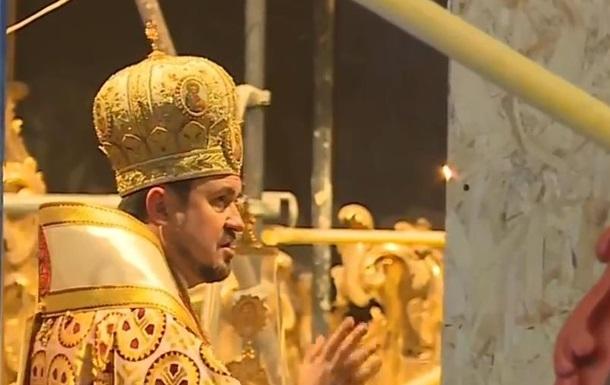 В Киеве первая литургия Вселенского патриархата