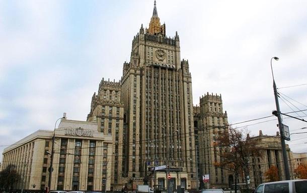 МЗС РФ заявило про  наступ Києва  на Донбасі