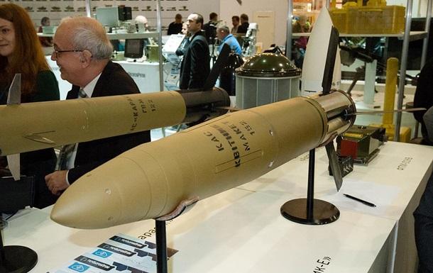 Для української артилерії створили високоточний снаряд