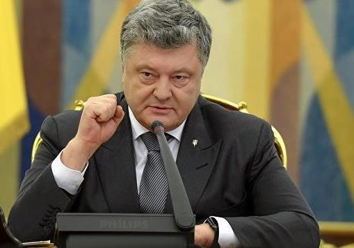 Выборов не будет: как Порошенко победил до начала избирательной кампании