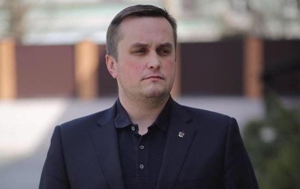 Державну охорону Холодницькому надали незаконно - Рахункова палата