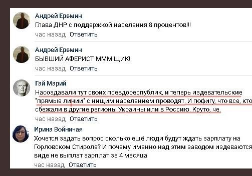 """Непризнанный глава непризнанной """"республики"""""""