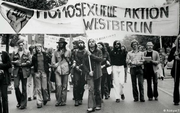 DW: Як ЦК КПРС запросив у Москву берлінських гей-активістів