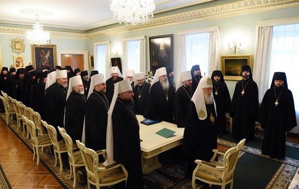 Як бердичівські православні житимуть після Томосу?